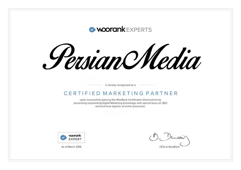 Woorank  گواهینامه وب سایت
